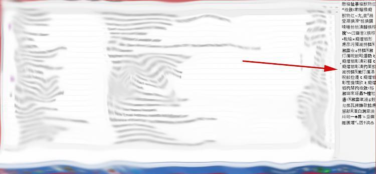 Yahoo mail in firefox loads asian language ad-ad_yahoo-mail.jpg