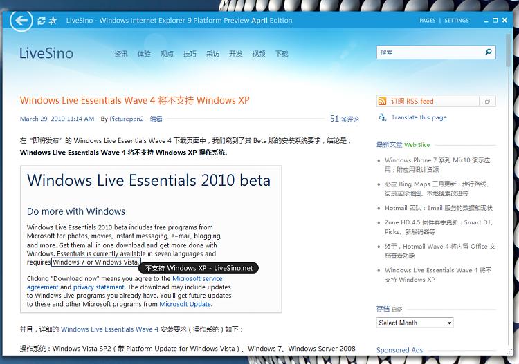 Leaked IE9 Screenshots-internet-explorer-9.png