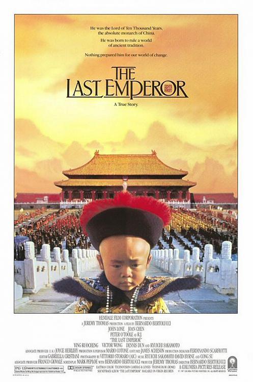 Guess the movie!-last-emperor.jpg