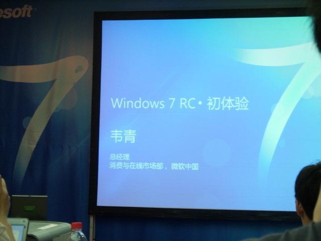 Windows 7 Logo-windows7box6.jpg