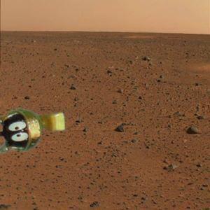 Anyone watching the Mars rover landing?-securedownload.jpg