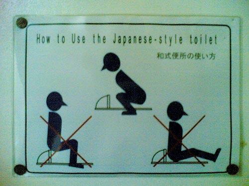 High-tech toilet gets hacker warning; nothing is safe-japanese-toilet2.jpg