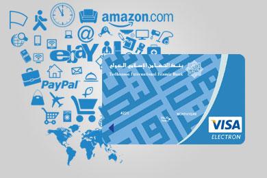 Purchase advice  from eBay-visa-electron.jpg