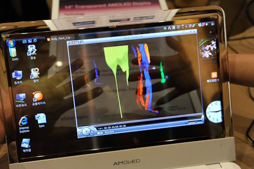Ces 2010-500x_500x_direct_tv_set_top-3.jpg