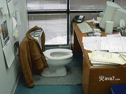 Lets get back to basics :)-office-toilet.jpg