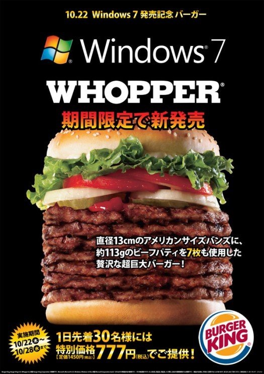 Reputation and Badges [3]-burger-king-windows7-525x742.jpg