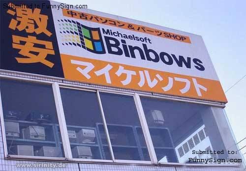 Funny and Geeky Cool Pics-bindows.jpg