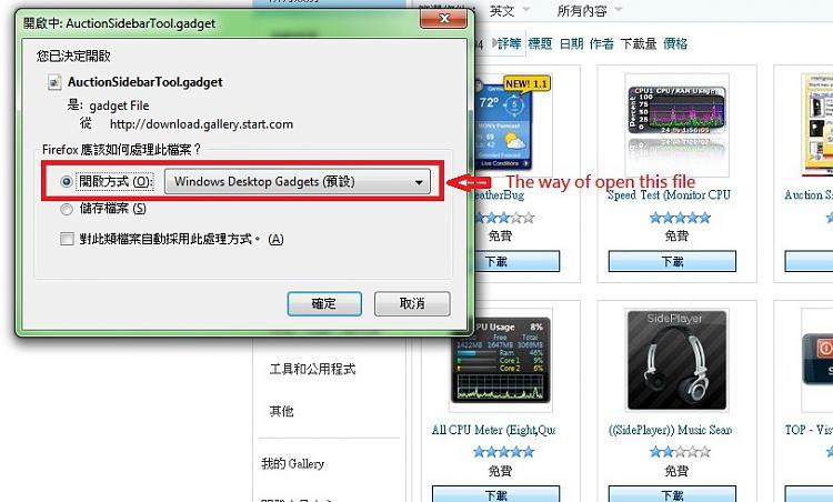 problem on install sidebar gadget, please help-untitled.jpg