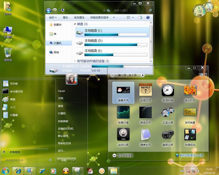 taskbar start menu transparent glass-aaeroa.jpg