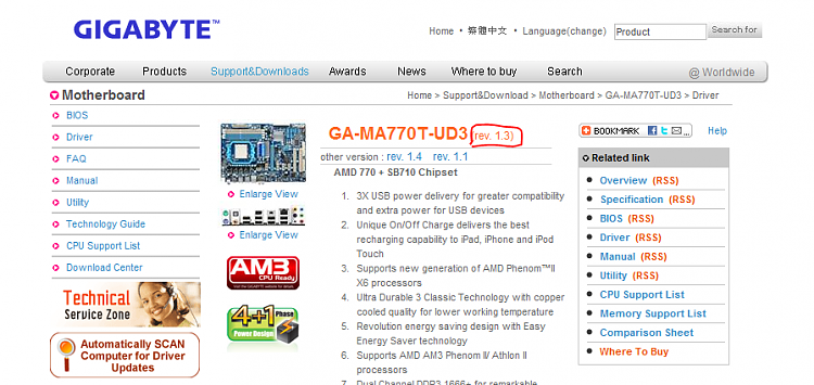 Chipset Drivers-ga-1.png