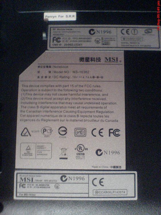 graphic driver-dsc00657.jpg