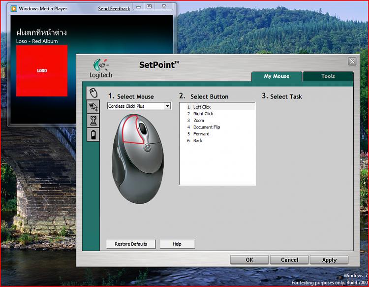 Logitech SetPoint installation-logitech-setpoint-1-.png
