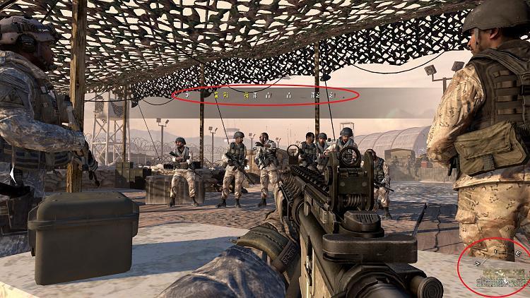 Modern Warfare 2 and Windows 7-mw2_training1920x1080red.jpg
