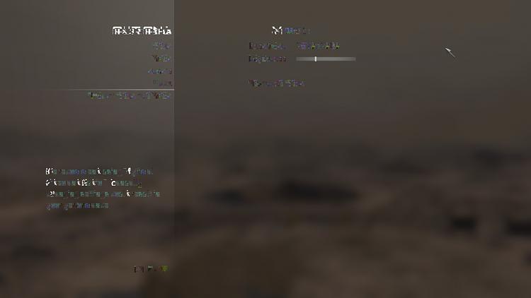 Modern Warfare 2 and Windows 7-mw2_training1920x1080cp.jpg