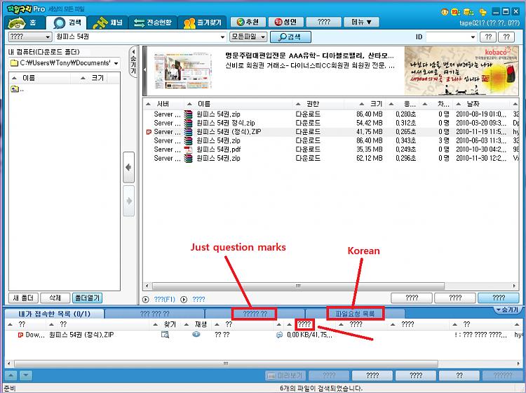 korean language problem in windows 7 ultimate-.png