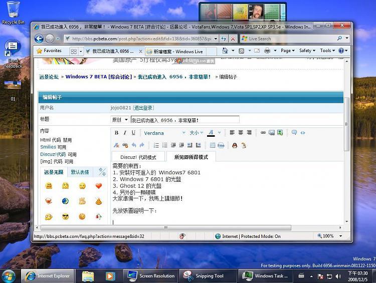 Windows 7  build 6956 Screen Shots-1.jpg