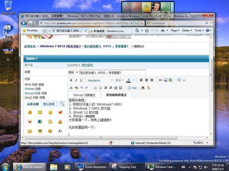 Windows 7  build 6956 Screen Shots-2.jpg