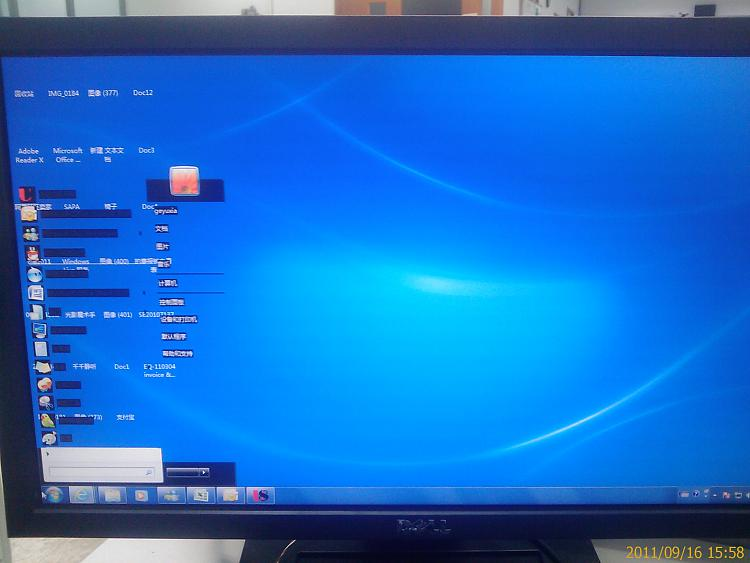 Windows 7 Desktop Icon and Start Menu partially missing-image_010.jpg