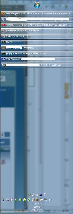 -2012-04-09-05-14-13_2_taskbar.jpg