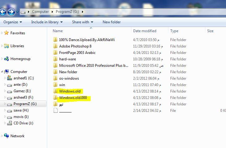 cannot see files inside the folder-2231.jpg
