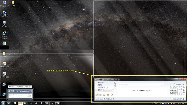 Ghost grey image appears when maximizing minimized Windows Live 2011-minimized-window.jpg