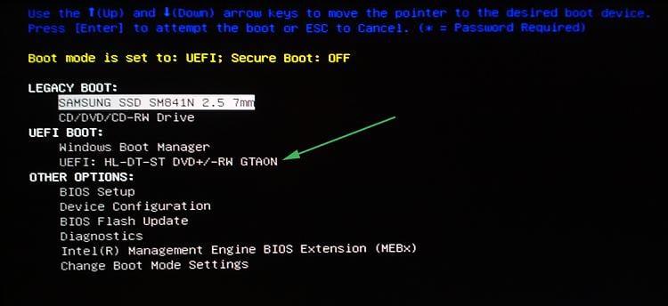 Windows Startup Repair query-boot_menu_options.jpg