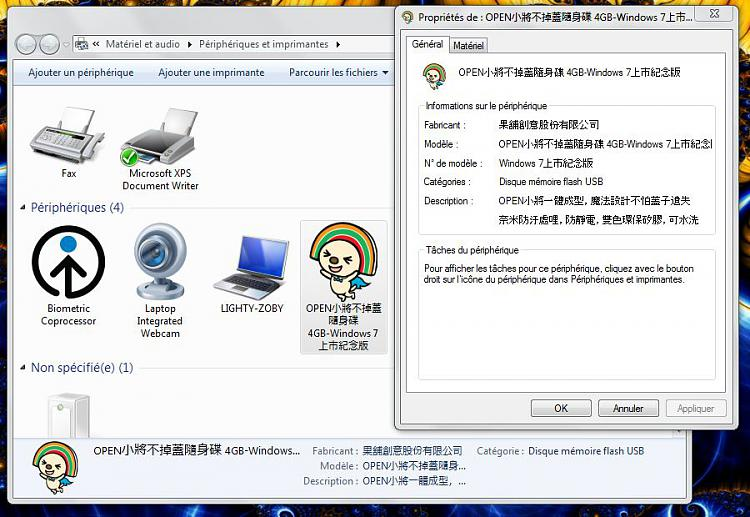 Strange device icone !-usb.jpg