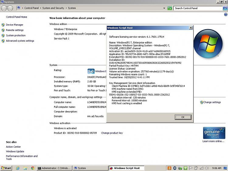 -kms-info_product-id.jpg