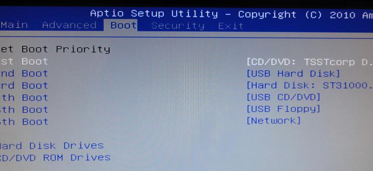 reinstallation dvd hangs on starting windows screen-dsc01896.jpg
