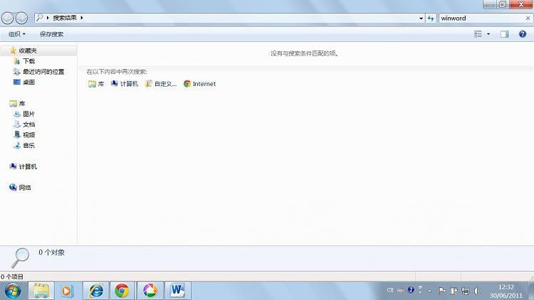-fullscreen-capture-30062011-123259.jpg
