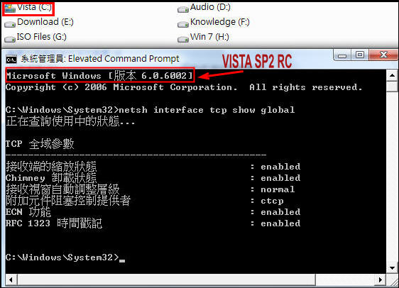 Unable to see TCP setting in 7068, why?-2-vista.jpg