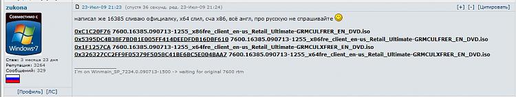 Windows 7 hits RTM-zukona2.png