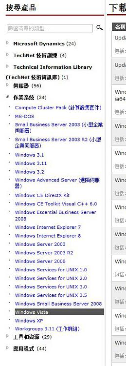 Windows 7 Official Beta-tw.jpg