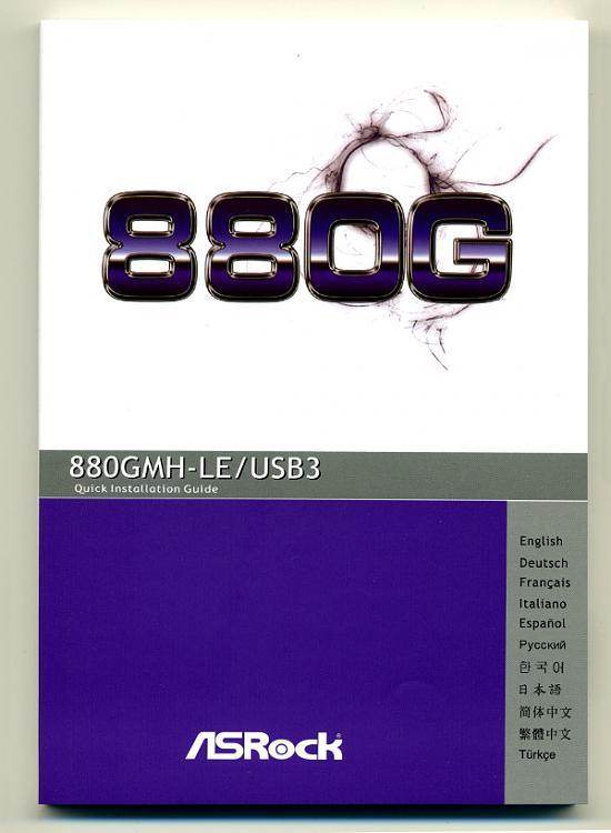 Windows 7 Product Guide-asrock-manual.jpg