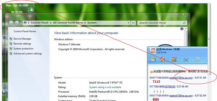 Windows 7 RC-w7-2.png