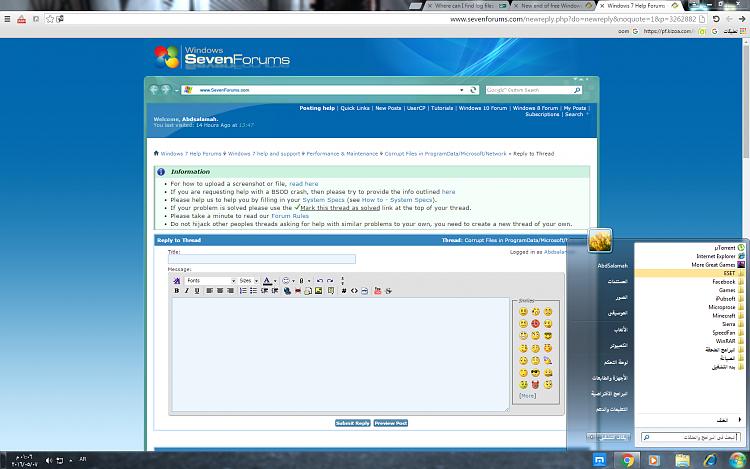 Corrupt Files in ProgramData/Microsoft/Network-startmenu.png
