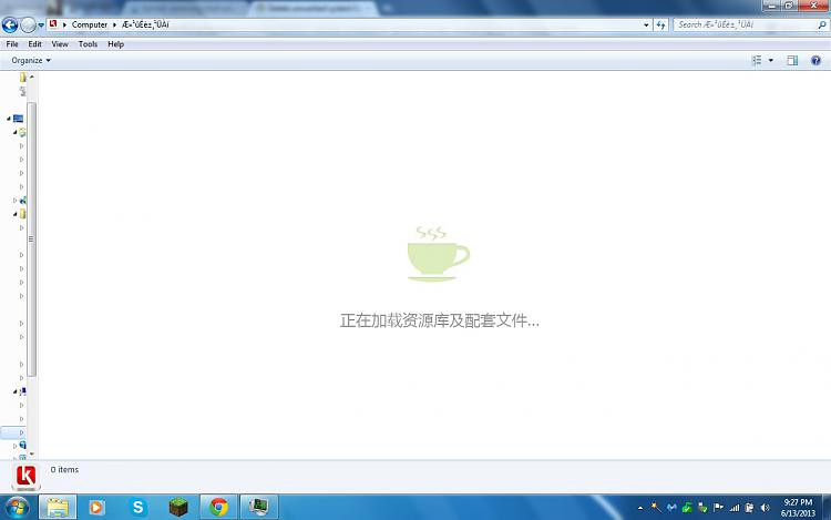 Delete unwanted system folder [kuaiyong] help please!-screen2.jpg