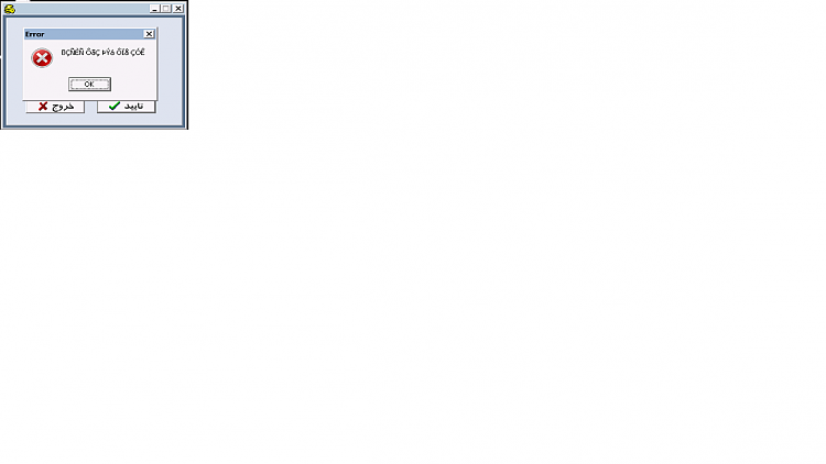 -cbrm-error-windows-7.png
