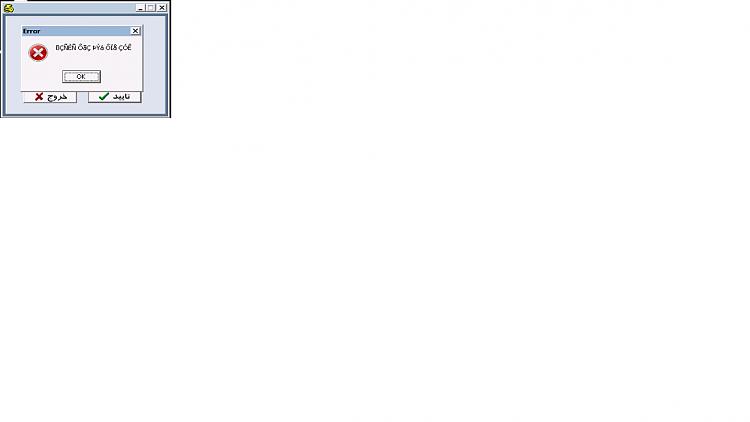 message box unreadable character on windows 7-cbrm-error-windows-7.png