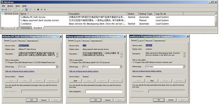Windows 7x64 startup task/service removal-aliupdate.jpg