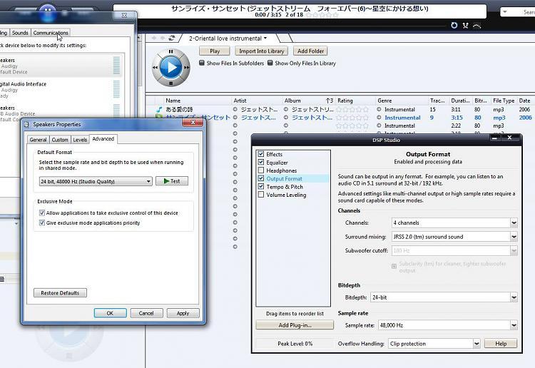 Atk0100 driver windows 7 x64 asus n73sv