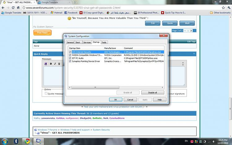 """Virus"" - GET ALL PASSWORDS-msconfig.jpg"
