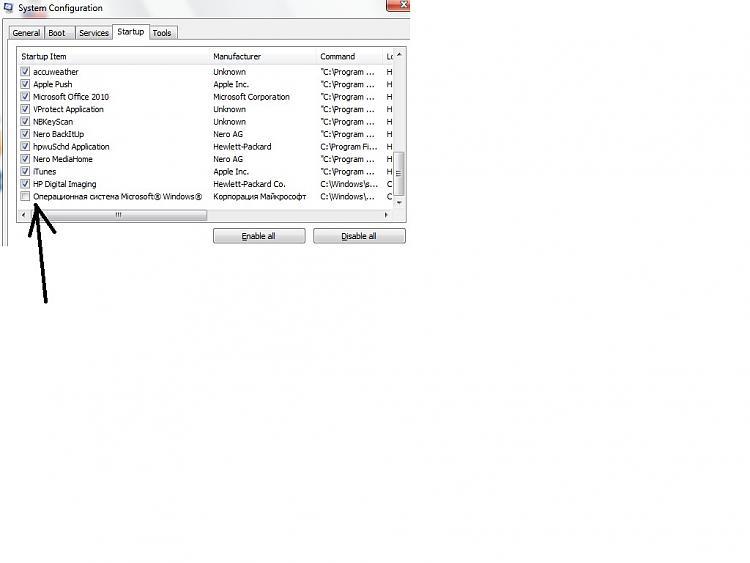 Hidden Virus File-msconfig.jpg