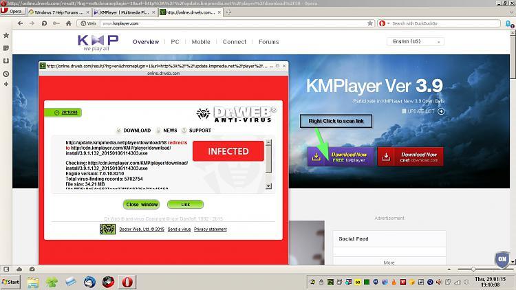 MS Security Essentials-kmplayer.jpg