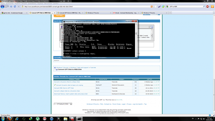 Convert GPT Disk to MBR Disk-diskpart.png