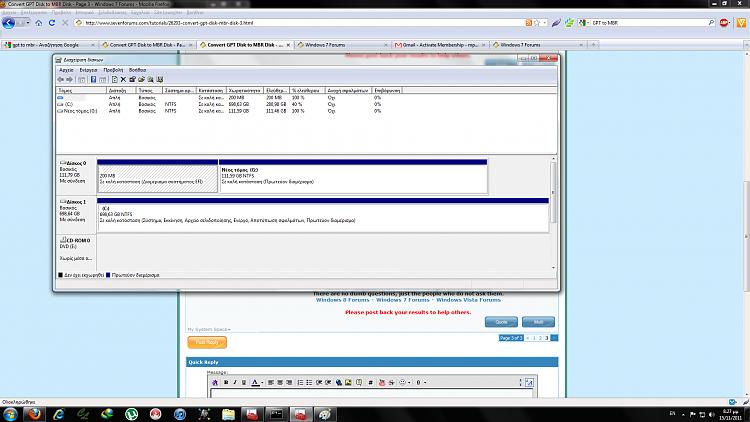 Convert GPT Disk to MBR Disk-disks.png