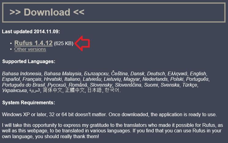 -download_rufus.jpg