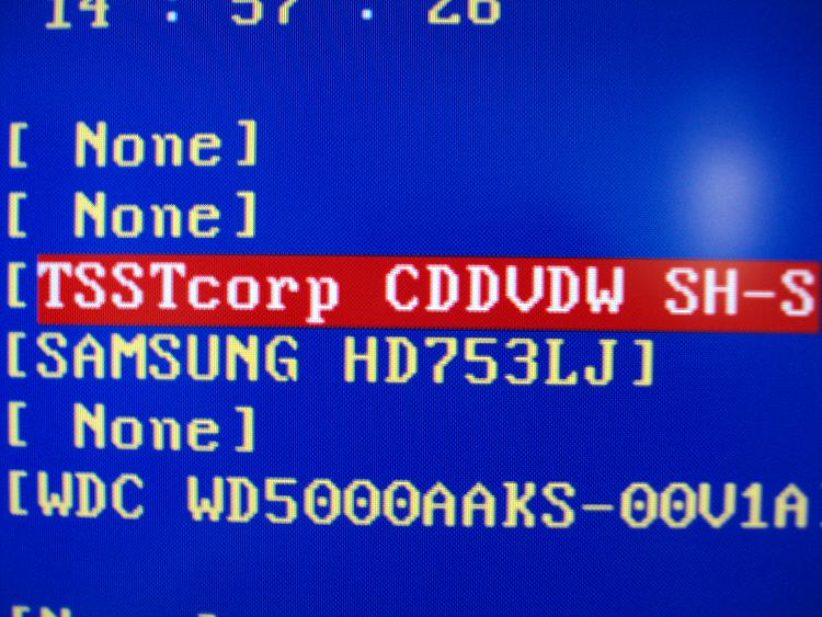 SATA DVD CD Drive - How to Install-bios2.jpg
