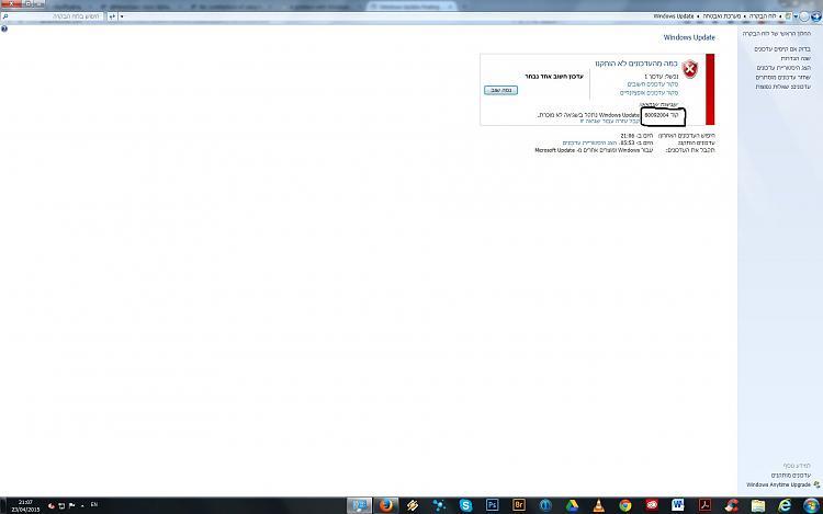 A problem with Windows Update on Windows 7 64 bit and error 80092004-20.jpg