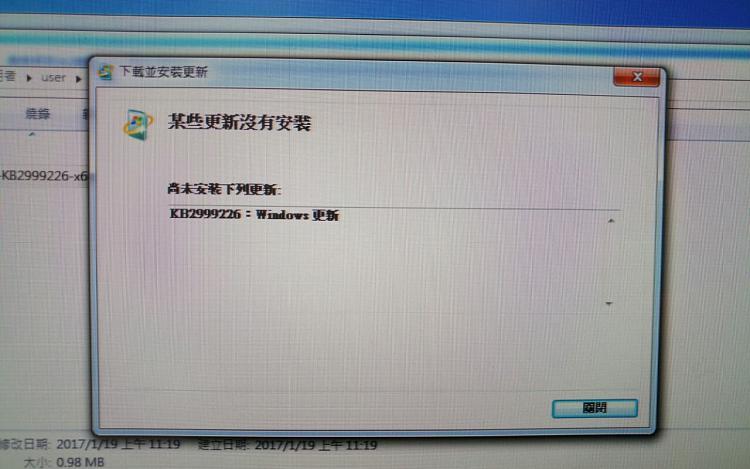 Error installing KB2999226 Universal runtime update on W7 Ent. 64 SP1-img_20170119_112730-01.jpg